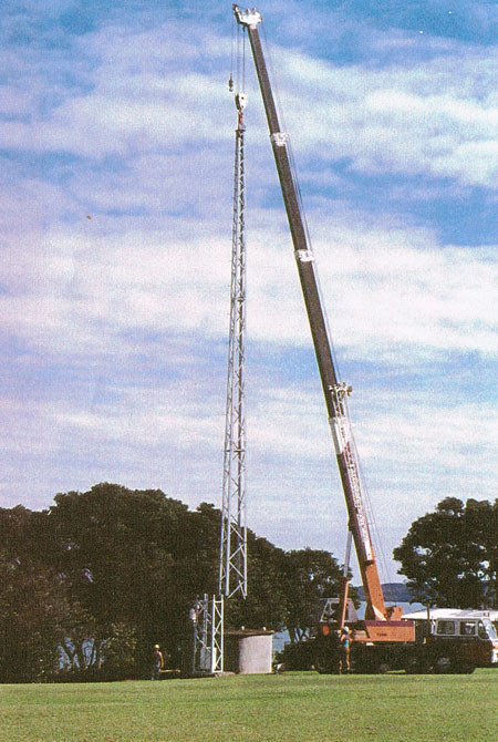 The tower is detached from its lower base.